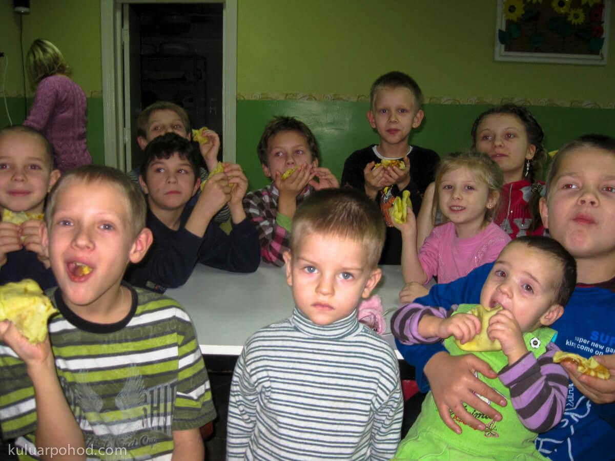 детки с детского центра