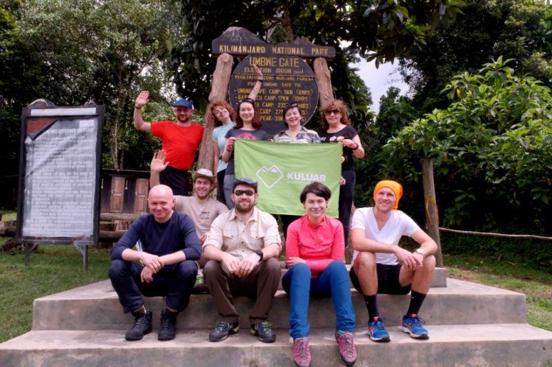 Умбве - выбор Кулуара для восхождения на Килиманджаро