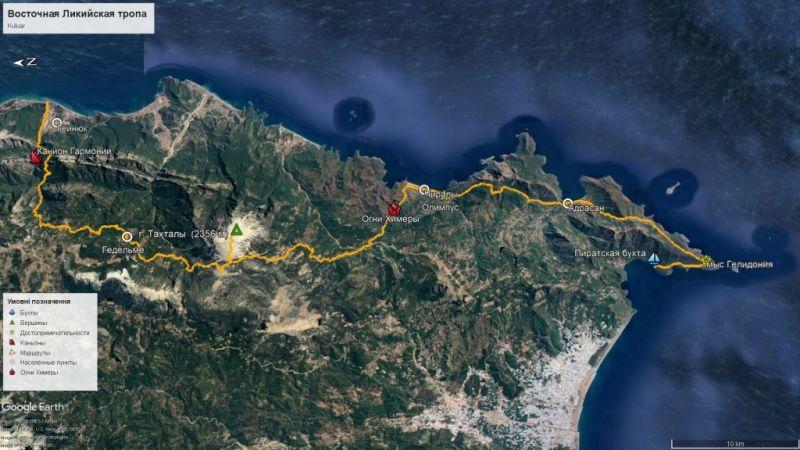 Карта маршрута Восточной классической Ликийки
