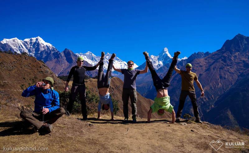 Фото с трека к Эвересту через Гокио
