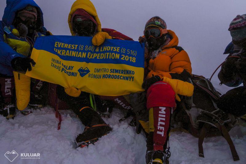 На вершине Эвереста