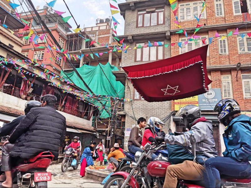 Движение Катманду
