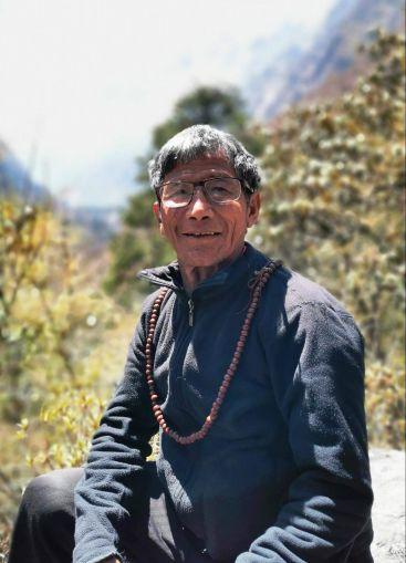 Непальский житель