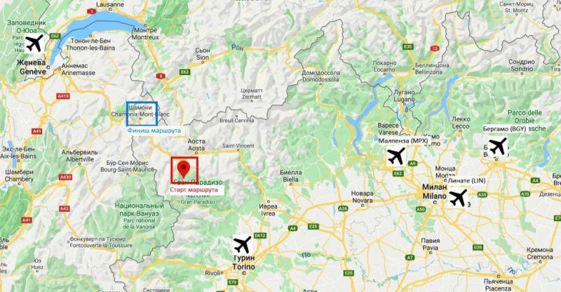 Карта аэропортов прилета/отлета