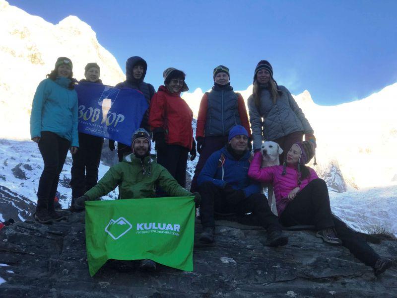 Поход по Гималаям с группой