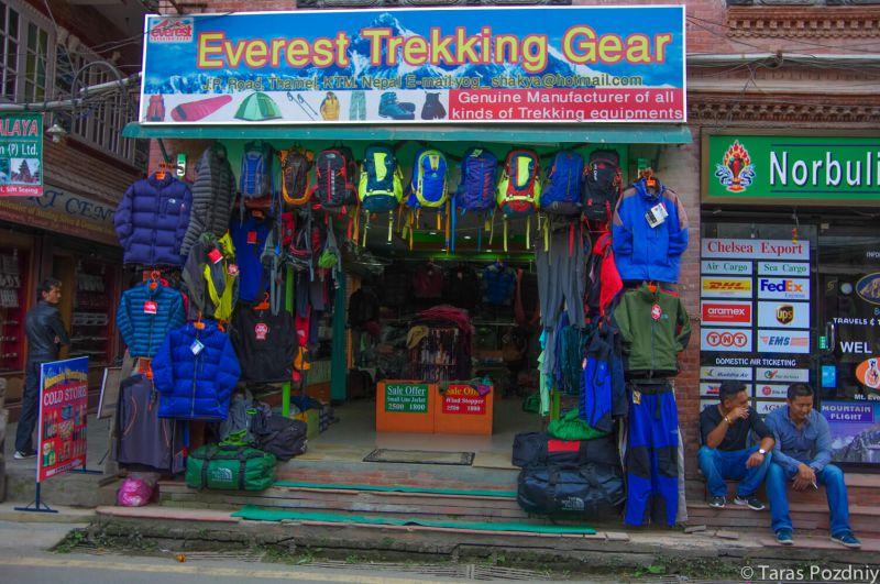 сколько стоит снаряжение в Катманду?