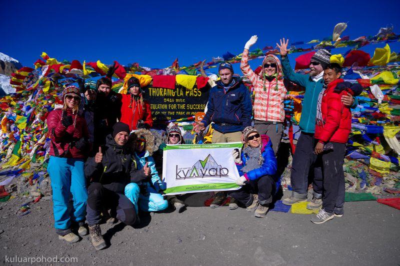 Тур вокруг Аннапурны весной - на перевале Торонг Ла