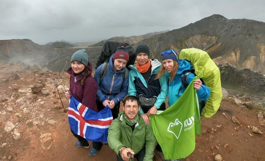 Группа Кулуар в Исландии